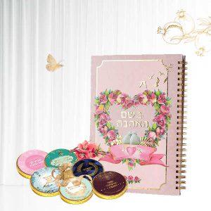 מארז מתנה לראש השנה - מחברת ורודה מעוטרת - מטבעות שוקולד