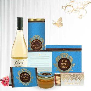 מתנות לראש השנה - מארז יין - דבש - סדר ראש השנה - איגרת ברכה