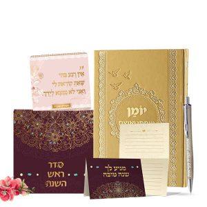 מתנות לראש השנה - יומן זהב - סדר ראש השנה - מגנט עם מסר