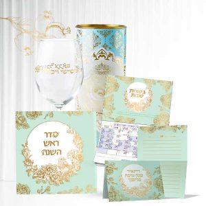 מתנה לראש השנה - כוס קידוש מעוטרת - סדר ראש השנה - לוח שנה - איגרת ברכה
