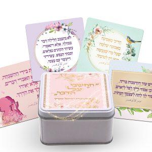 קלפי אימון - קלפים - העצמה -מודעות - רוחניות - תחשבי על הדבר