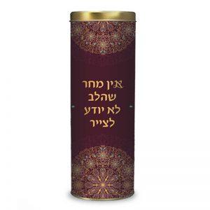 מארז יין - מתנה לחג - מתנה לראש השנה